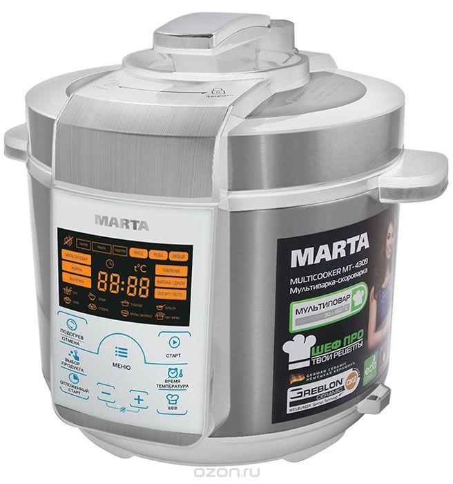 Marta MT-4309, White мультиварка